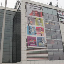 Konstrukcja reklamowa CANAL+